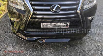 Накладка на бампер на Lexus GX460 во Владивостоке