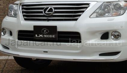 Губа на Lexus LX570 во Владивостоке