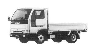 Nissan Atlas 2.0T CARGO FULL SUPER LOW VZ 1992 г.