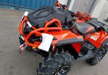 квадроцикл BRP 1000XMR купить по цене 125000 р. в Москве